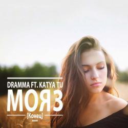 Katya Tu