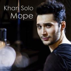 Khan Solo