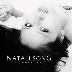 Natali Song